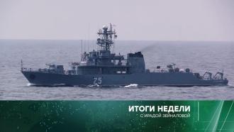 «Итоги недели» сИрадой Зейналовой. 23декабря 2018года
