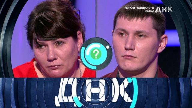 «Украли годовалого сына?».«Украли годовалого сына?».НТВ.Ru: новости, видео, программы телеканала НТВ
