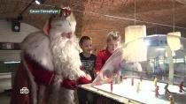 ВПетербурге Дед Мороз навестил деток вхосписе иустроил большой праздник.НТВ.Ru: новости, видео, программы телеканала НТВ
