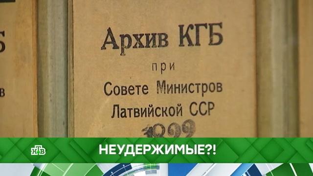 Выпуск от 27 декабря 2018 года.Неудержимые?!НТВ.Ru: новости, видео, программы телеканала НТВ