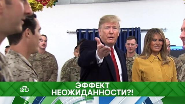 Выпуск от 28 декабря 2018 года.Эффект неожиданности?!НТВ.Ru: новости, видео, программы телеканала НТВ