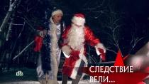 «Ирония судьбы. Реальная история».«Ирония судьбы. Реальная история».НТВ.Ru: новости, видео, программы телеканала НТВ