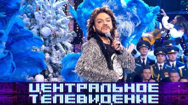 Выпуск от 29 декабря 2018 года.Выпуск от 29 декабря 2018 года.НТВ.Ru: новости, видео, программы телеканала НТВ