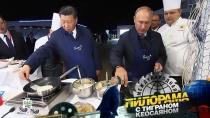 Выборы-2018, встреча двух российских офицеров вХельсинки, открытие Крымского моста идругие важные события уходящего года.НТВ.Ru: новости, видео, программы телеканала НТВ