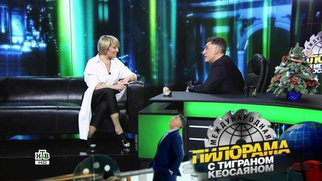 29 декабря 2018года.29 декабря 2018года.НТВ.Ru: новости, видео, программы телеканала НТВ