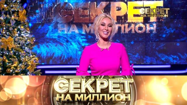 Праздничный выпуск.Праздничный выпуск.НТВ.Ru: новости, видео, программы телеканала НТВ