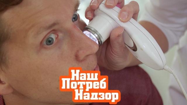 Как спасти кожу, пострадавшую от мороза, ичем лучше топить баню? «НашПотребНадзор»— 12января в13:00.НТВ.Ru: новости, видео, программы телеканала НТВ