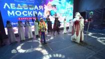 Тонны чудесных подарков идесятки тысяч детских улыбок: самые яркие моменты путешествия Деда Мороза.НТВ.Ru: новости, видео, программы телеканала НТВ