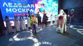 Тонны чудесных подарков идесятки тысяч детских улыбок: самые яркие моменты путешествия Деда Мороза