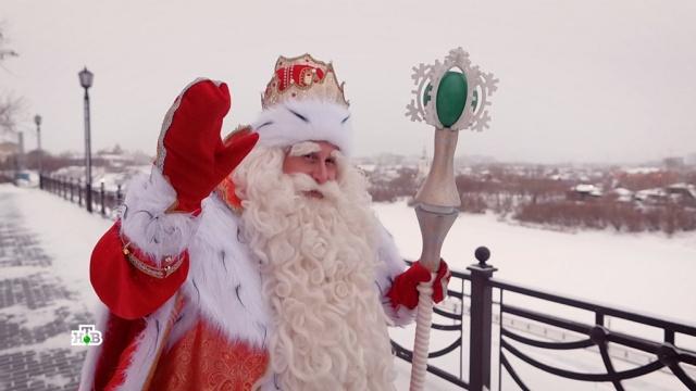 Улыбки детей, исполнение желаний инастоящее волшебство! Большое путешествие глазами Деда Мороза— ввоскресенье в08:15.НТВ.Ru: новости, видео, программы телеканала НТВ