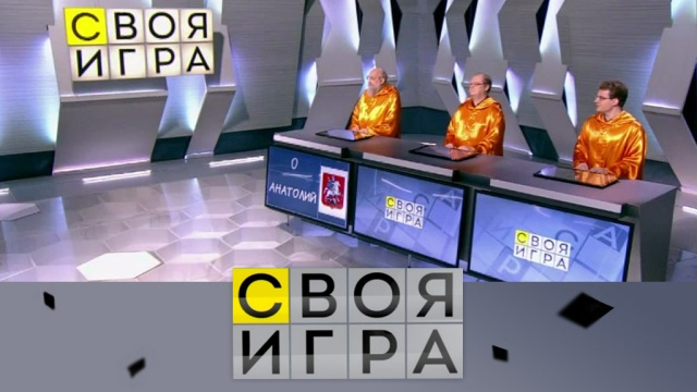 Выпуск от 13 января 2019года.Выпуск от 13 января 2019года.НТВ.Ru: новости, видео, программы телеканала НТВ