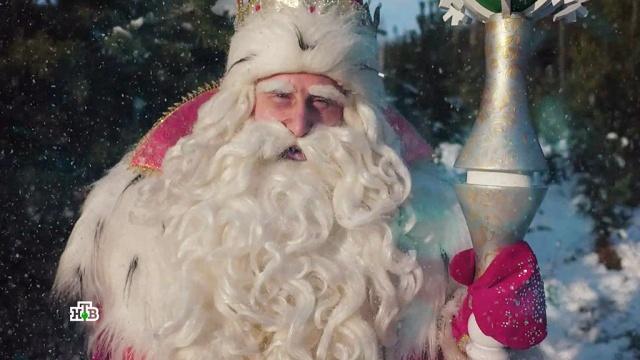 Большое путешествие Деда Мороза вместе с НТВ — 2018.Большое путешествие Деда Мороза вместе с НТВ — 2018.НТВ.Ru: новости, видео, программы телеканала НТВ