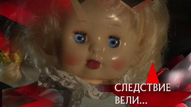 «Моя коварная няня».«Моя коварная няня».НТВ.Ru: новости, видео, программы телеканала НТВ