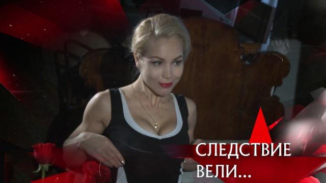 «Любовь изолото».«Любовь изолото».НТВ.Ru: новости, видео, программы телеканала НТВ