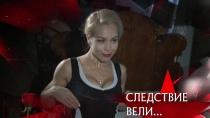 «Любовь и золото».«Любовь и золото».НТВ.Ru: новости, видео, программы телеканала НТВ