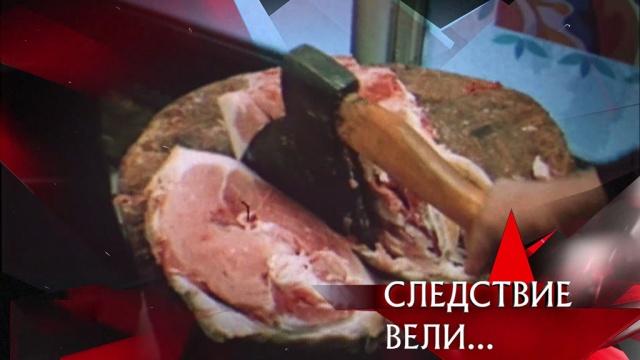 «Бифштекс скровью».«Бифштекс скровью».НТВ.Ru: новости, видео, программы телеканала НТВ