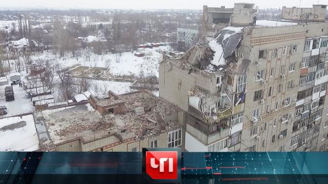 14 января 2019 года.14 января 2019 года.НТВ.Ru: новости, видео, программы телеканала НТВ