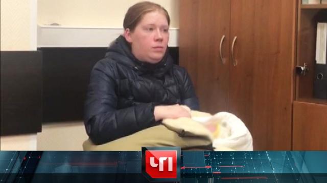 15января 2019года.15января 2019года.НТВ.Ru: новости, видео, программы телеканала НТВ