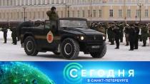 15 января 2019 года. 16:15.15 января 2019 года. 16:15.НТВ.Ru: новости, видео, программы телеканала НТВ
