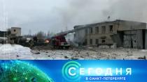 16 января 2019 года. 16:15.16 января 2019 года. 16:15.НТВ.Ru: новости, видео, программы телеканала НТВ