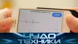Технологии против инфаркта миокарда итест термосов для еды. «Чудо техники»— ввоскресенье на НТВ.гаджеты, еда, здоровье, технологии.НТВ.Ru: новости, видео, программы телеканала НТВ