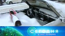 17 января 2019 года. 16:15.17 января 2019 года. 16:15.НТВ.Ru: новости, видео, программы телеканала НТВ