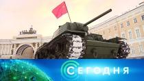18января 2019года. 16:00.18января 2019года. 16:00.НТВ.Ru: новости, видео, программы телеканала НТВ