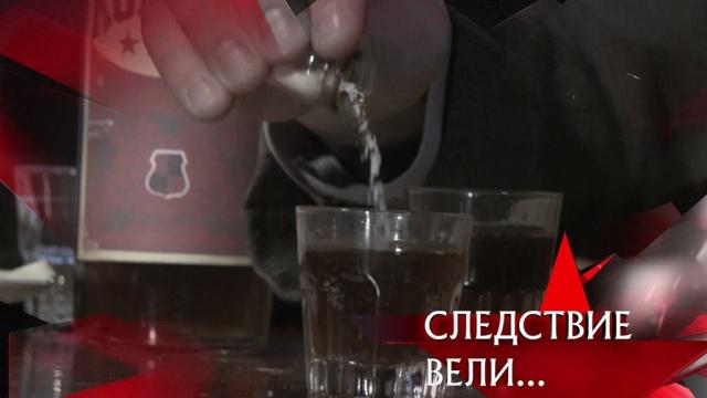 «Внебрачная дочь».«Внебрачная дочь».НТВ.Ru: новости, видео, программы телеканала НТВ