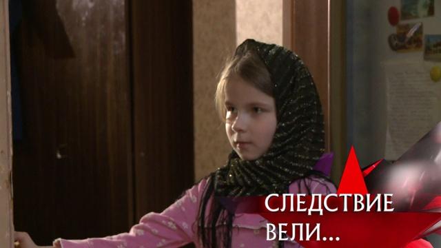 «Черный платок».«Черный платок».НТВ.Ru: новости, видео, программы телеканала НТВ