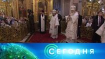 19 января 2019 года. 16:00.19 января 2019 года. 16:00.НТВ.Ru: новости, видео, программы телеканала НТВ
