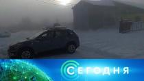 19 января 2019 года. 19:00.19 января 2019 года. 19:00.НТВ.Ru: новости, видео, программы телеканала НТВ