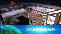 19 января 2019 года. 08:00.19 января 2019 года. 08:00.НТВ.Ru: новости, видео, программы телеканала НТВ