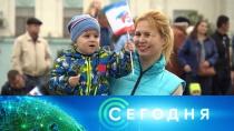 20 января 2019 года. 16:00.20 января 2019 года. 16:00.НТВ.Ru: новости, видео, программы телеканала НТВ
