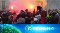 20января 2019года. 08:00.20января 2019года. 08:00.НТВ.Ru: новости, видео, программы телеканала НТВ