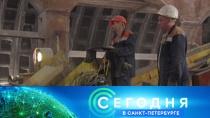 21 января 2019 года. 19:20.21 января 2019 года. 19:20.НТВ.Ru: новости, видео, программы телеканала НТВ