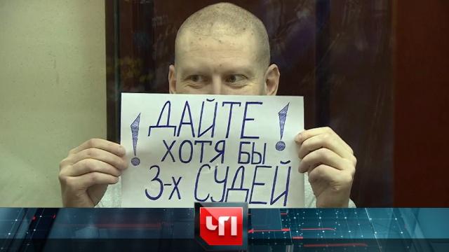 22 января 2019 года.22 января 2019 года.НТВ.Ru: новости, видео, программы телеканала НТВ