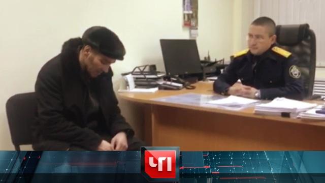 23января 2019года.23января 2019года.НТВ.Ru: новости, видео, программы телеканала НТВ