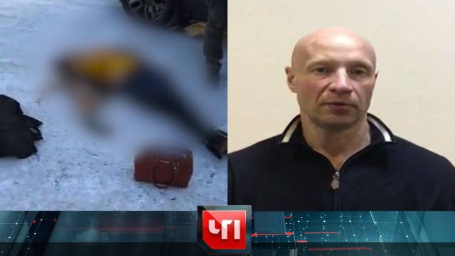 24 января 2019 года.24 января 2019 года.НТВ.Ru: новости, видео, программы телеканала НТВ