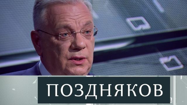 На НТВ — интервью главы Федеральной службы по военно-техническому сотрудничеству.ВПК, НТВ, оружие, экономика и бизнес.НТВ.Ru: новости, видео, программы телеканала НТВ