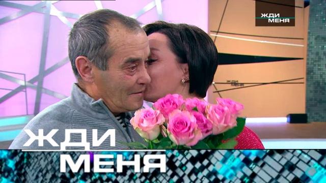 Выпуск от 25 января 2019 года.Выпуск от 25 января 2019 года.НТВ.Ru: новости, видео, программы телеканала НТВ