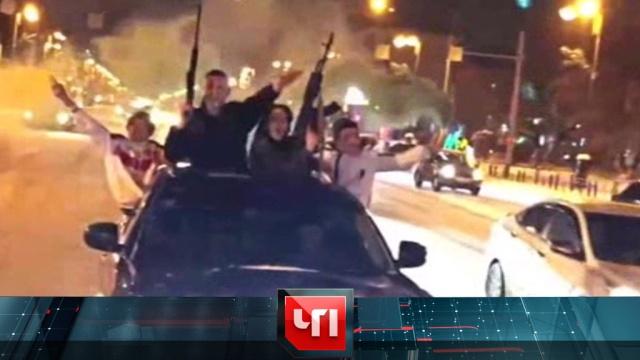 25 января 2019 года.25 января 2019 года.НТВ.Ru: новости, видео, программы телеканала НТВ