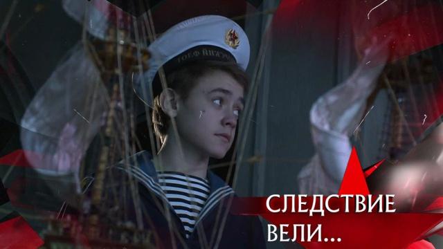 «Отцовская любовь».«Отцовская любовь».НТВ.Ru: новости, видео, программы телеканала НТВ