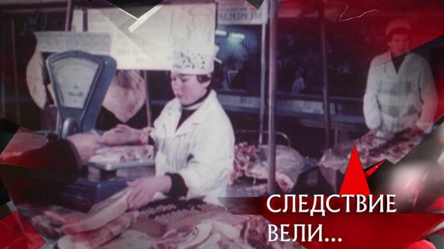 «Деньги, мясо илюбовь».«Деньги, мясо илюбовь».НТВ.Ru: новости, видео, программы телеканала НТВ