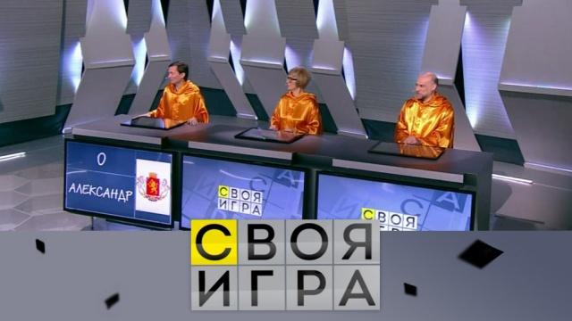 Выпуск от 27 января 2019 года.Выпуск от 27 января 2019 года.НТВ.Ru: новости, видео, программы телеканала НТВ