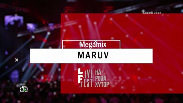 MARUV— Megamiх.НТВ.Ru: новости, видео, программы телеканала НТВ