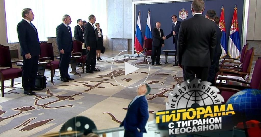 Как Владимир Путин слушал сербские песни, японские хокку итурецкие сказки?
