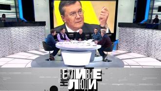 29 января 2018 года.Макаревич против Боярского, Лазарев споет сандрогином икак украсть Януковича.НТВ.Ru: новости, видео, программы телеканала НТВ