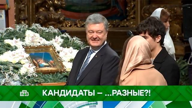 Выпуск от 29 января 2019 года.Кандидаты — … разные?!НТВ.Ru: новости, видео, программы телеканала НТВ