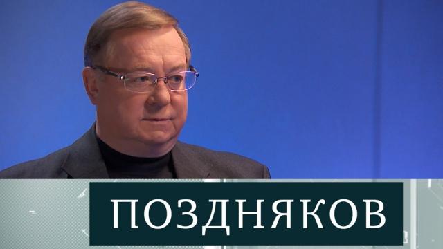 Сергей Степашин.Сергей Степашин.НТВ.Ru: новости, видео, программы телеканала НТВ