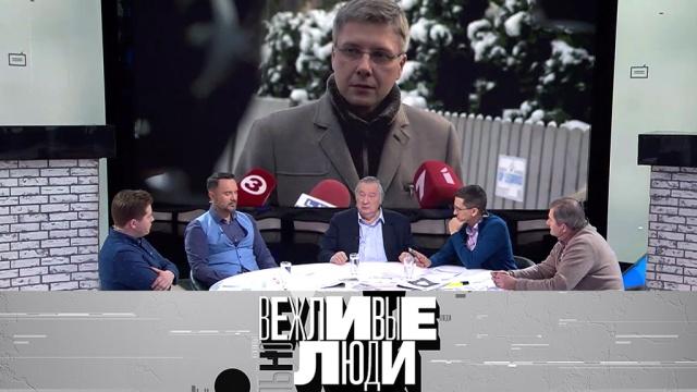 31 января 2019 года.Борьба с коррупцией, обыск у мэра Риги, «безвиз» для россиян и мигранты в ЕС.НТВ.Ru: новости, видео, программы телеканала НТВ